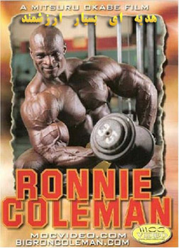 آموزش بدنسازی توسط رونی کلمن اسطوره پرورش اندام