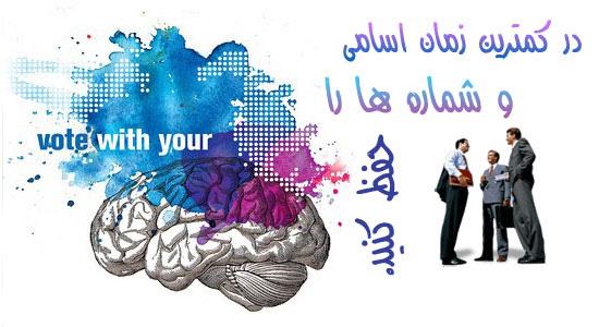 دی وی دی تصویری روشهای تقویت حافظه،مطالعه،تند خوانی، افزایش تمرکز به زبان فارسی