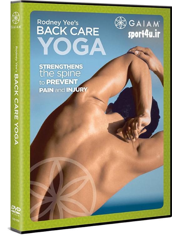آموزش یوگا  سلامتی ریلکسیشن ریکاوری آرامش محافظت از بدن...