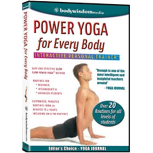 پاور یوگا - یوگای قدرتمند برای همه