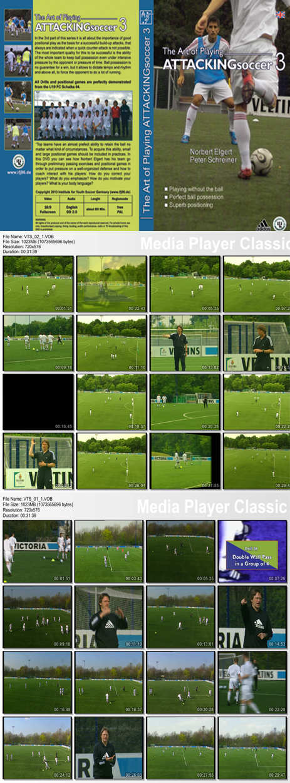 مجموعه  هنر بازی آموزش تمرینات و پاسکاری فوتبال